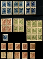 Imperial Russia COLLECTION OF MONEY STAMPS: 1915-17, 56 unused values