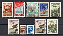 1954-55 USSR Collection (Full Sets)