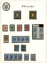 Ukraine - Trident Overprints, KYIV: COLLECTION OF TYPE 2GG: 1918, 67 stamps