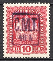 1919 Romanian Occupation of Ukraine Kolomyia CMT 40 h on 10 H (Violet Ovp)