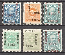 Montenegro Displaced Overprints Group
