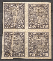 1921 RSFSR Block of Four 250 Rub (Missed Print, `Accordion`, Print Error, MNH)