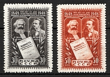 1948 USSR Anniversary of the Manifesto of the Communist Party (Full Set, MNH)