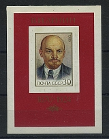 1985. Block No. 187 without teeth, Certificate of N. Mandrovsky. Without a sticker, it cannot be because they were glued to the