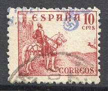 Third Reich Germany Swastika on Spain Stamp 10 C (Cancelled)
