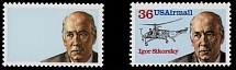 United States, AIR POST STAMPS: 1988, Igor Sikorsky, (36c), colors omitted