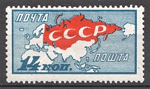 1927 USSR  Map (Missing Red on Sakhalin, CV $700)