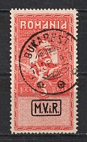 5L Romania Revenue Stamp, Germany Occupation (BUCHAREST Postmark)