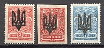 Ukraine Kiev Type 3 Tridents Group (`Svensson` Issue, Signed)