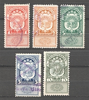 Latvia Baltic Fiscal Revenue Group of Stamps (Cancelled)