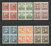 1924 Linz Austria Local Post Block of Four (Full Set, MNH)