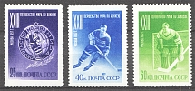 1957 USSR Ice Hockey World Championship (Perf 12.5, Full Set, CV $130, MNH)