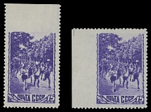 Soviet Union 1948, Sports issue, Foot Race