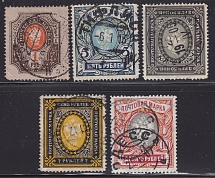 1902-1906 Russia Empire Set of  6 Vertically Laid Paper w/Perf. 13.5 Canceled