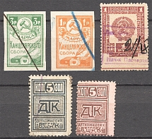 Russia Registration Fee Сhildren's Сommission Chancellery Stamps (Cancelled/MH)