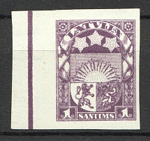 1923-25 Latvia 1 S (Probe, Proof, MNH)