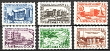 1950 USSR 25th Anniversary of Uzbek SSR (Full Set, MNH)