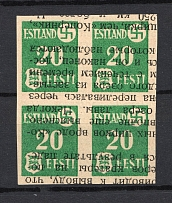 1941 20pf Occupation of Estonia (Probe, Proof, Printing on Book Page, Mi. 2PU, Block of Four, Signed, CV $780, MNH)