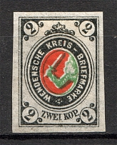 1875-80 Russia Wenden 4 Kop (Imperforated, CV $80)