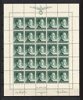 1943 84g+1Z General Government, Germany (Block, Control Number `III`, MNH)
