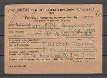 1947-1947 Six Cards of Hungarian Prisoners of War