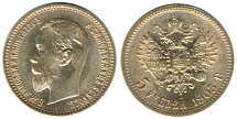 Russia 1903 (AP), Nicholas II, 5 roubles, gold coin in MS condition, Bit 30