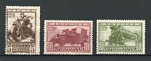 1932 USSR Special Delivery Stamps (Full Set)
