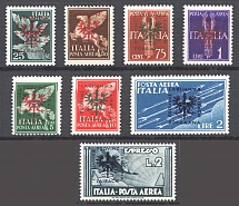 1944 Germany Occupation of Ljubljana (Full Set, CV $240)