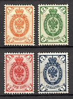 1905 Russia Group Of Stamps