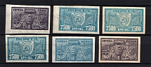 1922 RSFSR, Russia (Vertical+Horizontal Watermark, Full Set)