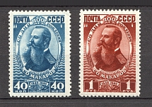 1949 USSR 100th Anniversary of the Birth of Admiral Makarov (Full Set, MNH)