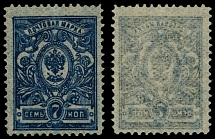 Imperial Russia, 1909, postal forgery of 7k blue, thin translucent paper