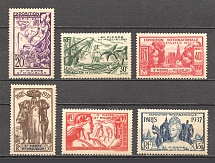 1937 St. Pierre & Miquelon French Colony (CV $20, Full Set)