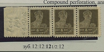 No. 118, hitch of three stamps with a field, combined teeth.: 12: 12: 12 1/2: 12