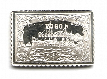 1915 Togo 2 Mark (Sterling Silver Miniature, Greatest Stamps of The World)