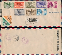 Liberia - Air Post stamps and covers, FIRST FLIGHT COVER: 1943, First Flight