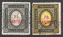 1903-04 Russia Levant (Full Set, Cancelled)