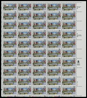1991, District of Columbia Bicentennial, 29c multicolored, complete pane of 50 (5x10) with black engraved color significantly shifted to the bottom, resulting in top five stamps have value omitted