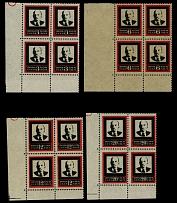 Soviet Union, 1924, Lenin Mourning issue, 3k-20k, perf cplt set, blocks of four