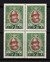 1913 7pi/70k Romanovs Offices in Levant, Russia (Block of Four, MNH)