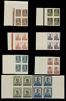 Soviet Union, 1926, 7k-5r, imperf cplt set, improved quality paper, blk of 4