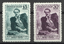 1941 USSR Lermontov (Full Set, MNH)