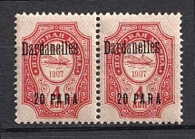 1909 20pa/4k Dardanelles Offices in Levant, Russia (SHIFTED Overprint, Print Error, Pair)