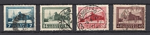 1925 USSR The First Anniversary of the Lenins Death Zv. 74A-77A (Thick Paper, CV $50, Canceled)