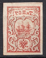 1867 Russia Levant ROPiT 10 Para (Vertical Background, Signed)