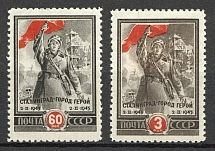1945 USSR 2nd Anniversary of the Victory at Stalingrad (Full Set, MNH)
