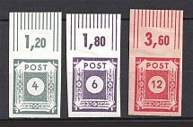 1945 East Saxony, Soviet Russian Zone of Occupation, Germany (Control Numbers, Imperforated, Full Set, MNH/MLH)