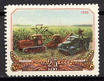 1956 Agriculture of the USSR 25 Kop (Smoke at Horizont at Left, MNH)
