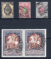 RUSSLAND, Michel no.: 9, 17 USED, Cat. value: 270€