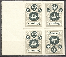 1919 Russia Offices ROPiT `Wild Levant` Block of Four 2 Pia (Tete-Beche)